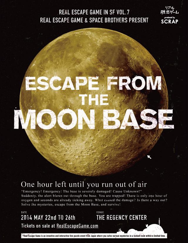 KeyVisual_MoonBase_640.jpg