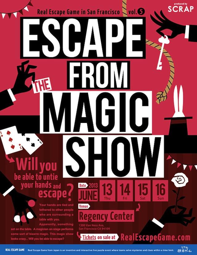 magicshow_640b.jpg