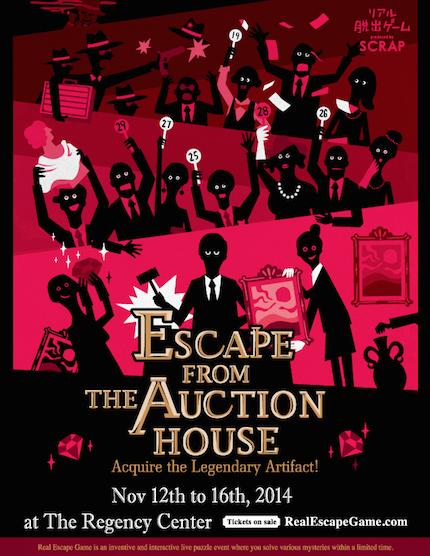 REG_201411_SF_Auction_flyer_430.png