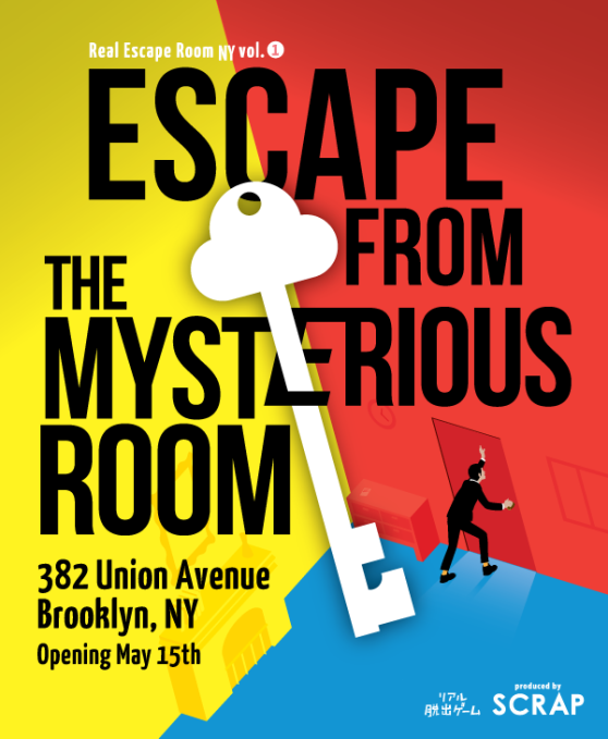 RERNY_201505_MysteriousRoom.png
