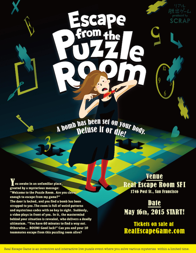 Escape from the Puzzle Room in San Francisco 301