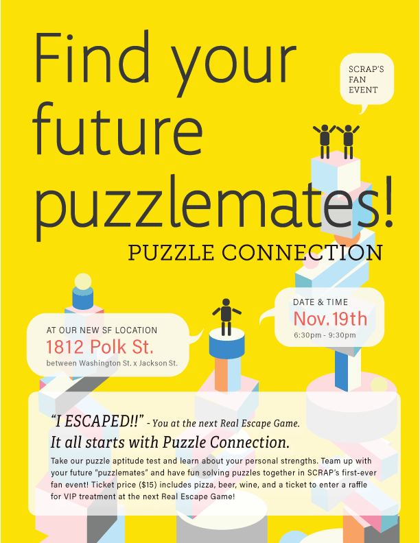 Puzzle-Connection_ver4-letter.png
